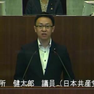 一般質問をおこないました ―― 土砂災害特別警戒区域の追加指定、令和元年東日本台風からの復旧・復興について