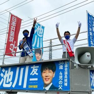 東京都議選は、4日(日)が投票日! ―― 池川友一候補(町田市)を2期目の都議会へ