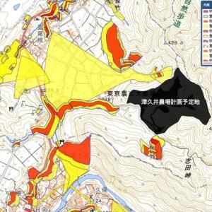 【一般質問報告】「(仮称)津久井農場計画」の計画地周辺でも、土砂災害特別警戒区域が追加指定される
