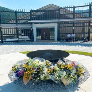 津久井やまゆり園事件追悼式が執り行われ、献花に訪問しました