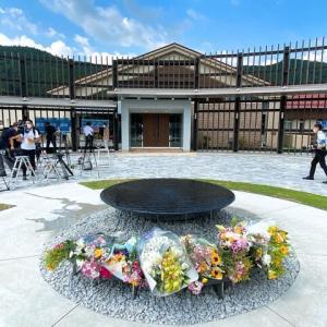 津久井やまゆり園事件からきょうで5年となりました ―― 園を訪問し、献花・追悼しました