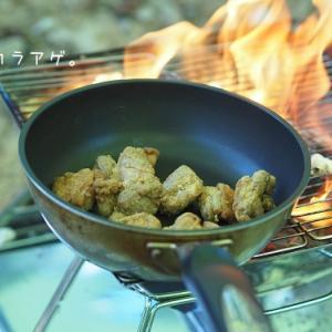 火が付いたら料理でしょう