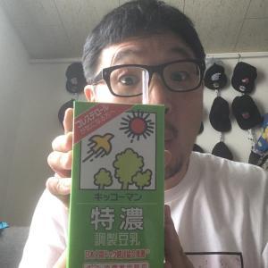 豆乳 = For you
