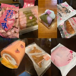 桜味 = 探す愛