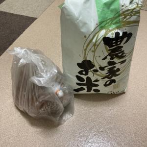米と味噌 = 込める理想