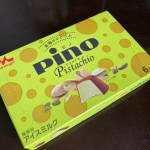 ピノ = どの?
