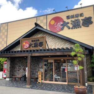 こだわりの回転寿司で三河の地魚寿司をいただく! 大漁亭 愛知県碧南市