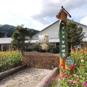 まさに天空の楽園!ヘブンスそのはらで日本一の星空ナイトツアー! ヘブンスそのはら 長野県阿智村