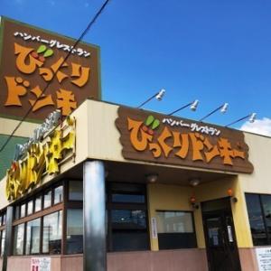 400gの衝撃!鉄板いっぱいの巨大なガリバーバーグ びっくりドンキー一宮バイパス店 愛知県一宮市