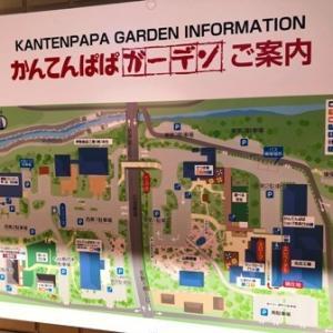 試食もできるかんてんぱぱ工場併設ショップと日本初の寒天レストラン!その1 かんてんぱぱガーデン 長野県伊那市