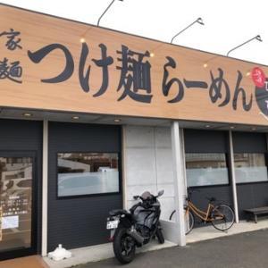 2019年10月ニューオープンのラーメン店の特製つけ麺と真鯛塩ラーメン 麺道ひとひら 愛知県江南市