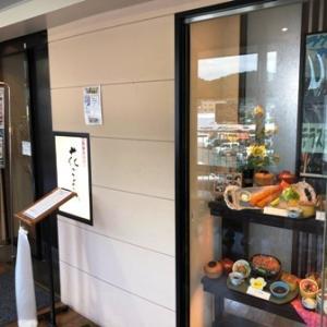 三河湾を望む和風カフェレストランで柔か肉御膳 花ごよみ 愛知県蒲郡市