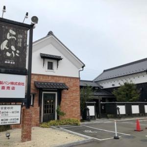 珈琲屋らんぷでモーニングタイム♪ 珈琲屋らんぷ 愛知県江南市