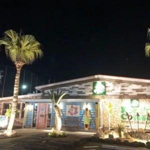 今年11月ニューオープン!ハワイアンカフェのロコモコとハンバーガー Kona's Coffee 愛知県江南市