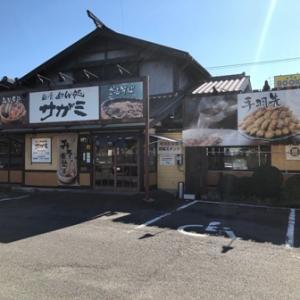 サガミで名古屋めしの定番、味噌煮込みうどんに花畑牧場のチーズイン! サガミ江南店 愛知県江南市