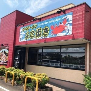 今年6月オープン!30食限定、かに身の入ったかにラーメン! かにラーメンよこ歩き 岐阜県各務原市