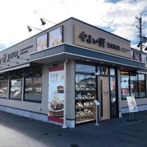 やよい軒、史上最大の割引キャンペーン!人気の定食が490円!? やよい軒 愛知県扶桑町