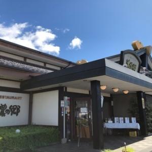 本格和食レストランでいただく鱧カツの和膳 美濃の郷 岐阜県各務原市
