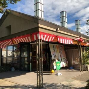 秋の味覚、栗きんとんと季節の和菓子、葛アイスバー 吉野屋お菓子の森 岐阜県北方町