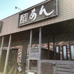 海の幸がふんだんにのった海鮮丼!和食ランチに再びおじゃましました! 和今洋菜あん 岐阜県大野町