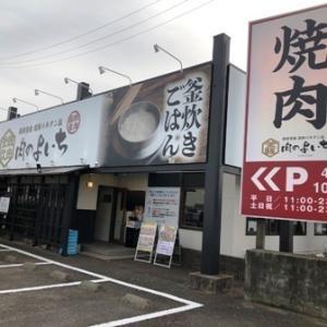 2020年12月オープン!焼肉ランチで壺漬けカルビ! 肉のよいち 愛知県江南市