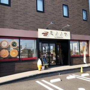 スライスしたフルーツがそのまま入ったおせんべいとカフェスペースでティータイム♪ ミノノヤ 岐阜県羽島市