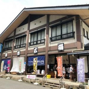 昼神温泉で人気のそば店でざるそばと稚鮎の天ぷら おにひら昼神店 長野県阿智村