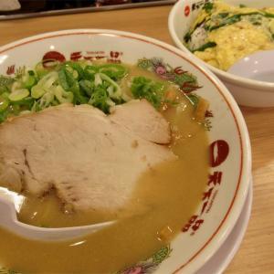 「天下一品」 ニラ玉丼セット