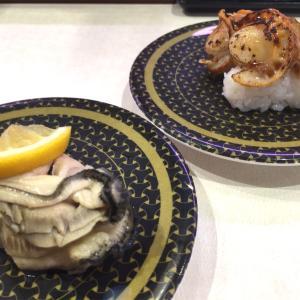 「はま寿司」 真鱈白子軍艦