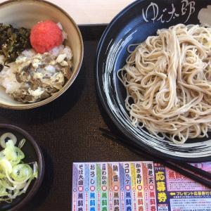 「ゆで太郎」の朝ごはん(360円〜)