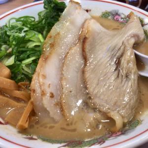 「天下一品」 豚トロチャーシュー麺