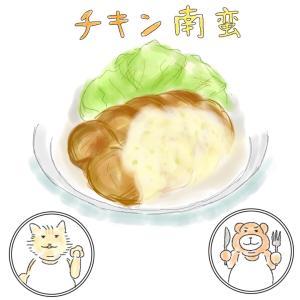 チキン南蛮/きのこと海老の春雨スープ
