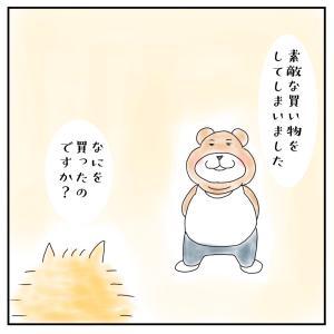 唐揚げ温玉丼