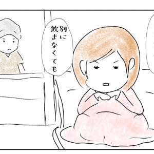 叫ぶ妊婦の会