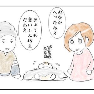 おっぱい音頭と無の息子/土鍋で玄米豆ご飯