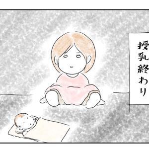 憧れの乳神様/浅草「ペリカン」のパン