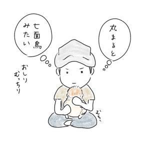 業務スーパーの大ウナギ丼(349円)/ヘディングボーイ(生後25日)