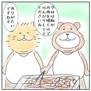 ネギ塩カルビ炒飯