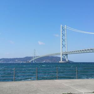 明石海峡大橋!!大きい!長い!関門橋の2倍くらい?そして風が強い!!!寒いよー#明石海峡大橋 #明石