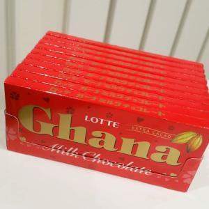 ガーナ箱買い。チョコレート大好き。パッケージ可愛い。#ガーナ #Ghana #LOTTE #チョコレート