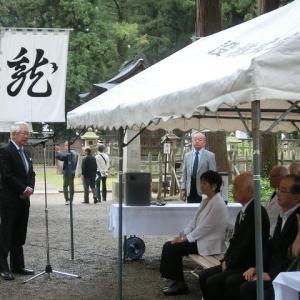 平洲椿の記念植樹 2019 in 上杉家御廟所