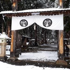 御廟所百景2020;今シーズン初めての雪景色