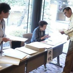 2019山形県高等学校退教協総会・交流会 in赤湯温泉