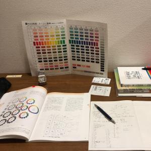 色彩検定1級に合格しました!