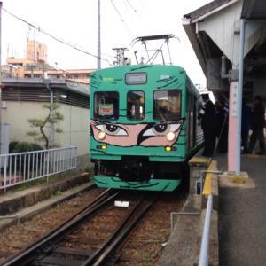 伊賀鉄道 総会列車