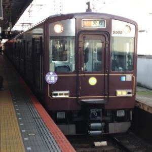 2月26日神戸三宮-天理臨時直通列車