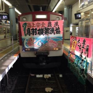 近鉄 伊勢 鳥羽 志摩 うまいもん列車