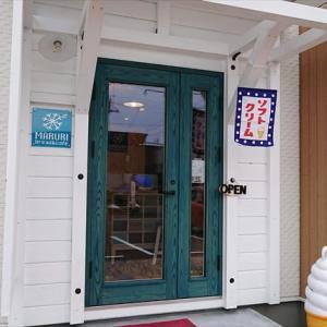 パン屋マルリ(MARURI)新栄通りに移転オープン!カフェも併設予定[江別市新栄台]