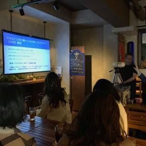 ブログのアクセスアップ実践講座やります!12/10[ゼロからつくる「月3万円稼ぐブログの作り方」実践編【第2回】]