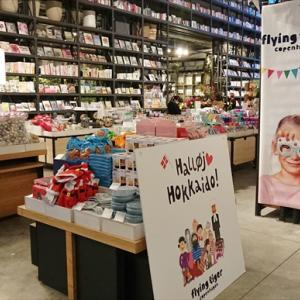 フライングタイガー北海道2019江別蔦屋書店に行ってみた!クリスマス雑貨多数!【期間限定オープン】
